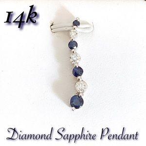 14k White Gold Diamond Sapphire Journey Pendant